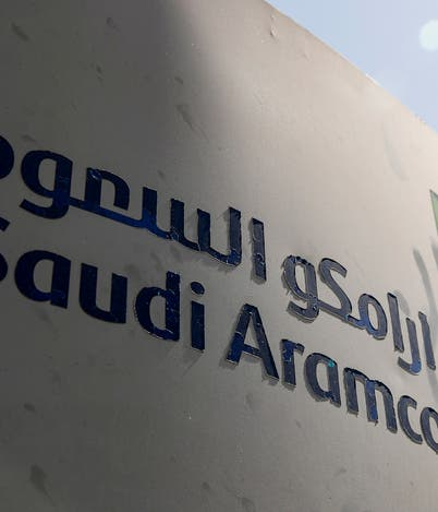Saudi Arabia to supply full June crude volumes to most buyers in Asia: Sources