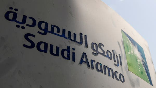 Image of article 'Saudi Aramco Khurais oil facility recognized by World Economic Forum as world leader'