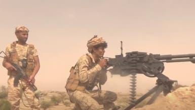 الجيش اليمني ينتزع مواقع من الحوثيين في شرق صنعاء