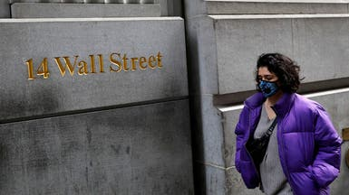 HSBC: الاقتصاد العالمي قد يخسر 10 تريليونات دولار بـ2025