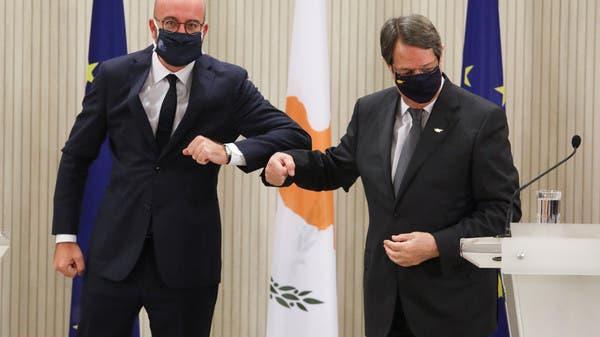 أوروبا تدعم قبرص بمواجهة تركيا.. ونيقوسيا منفتحة على الحوار