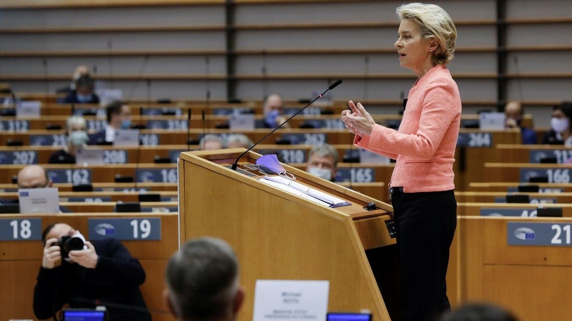 European Commission President Ursula von der Leyen gives her first State of the Union speech during a plenary session of European Parliament in Brussels, Belgium, on September 16, 2020. (Reuters)16T090549Z_1905186017_RC2LZI9YL979_RTRMADP_3_EU-COMMISSION