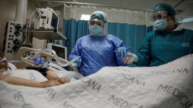 """مؤسسات طبية تركية تحذّر.. """"لا نستطيع مواصلة أنشطتنا"""""""
