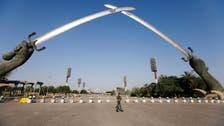Two rockets hit Baghdad's Jadiriya, no casualties: Iraqi military