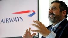 Coronavirus: Taking action to make it through winter, says British Airways boss