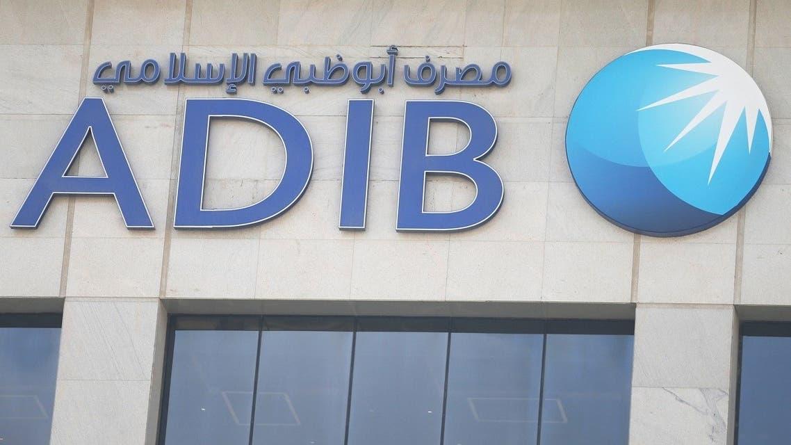 The corporate logo of Abu Dhabi Islamic Bank is seen in Dubai, United Arab Emirates, December 31, 2018. (Reuters)