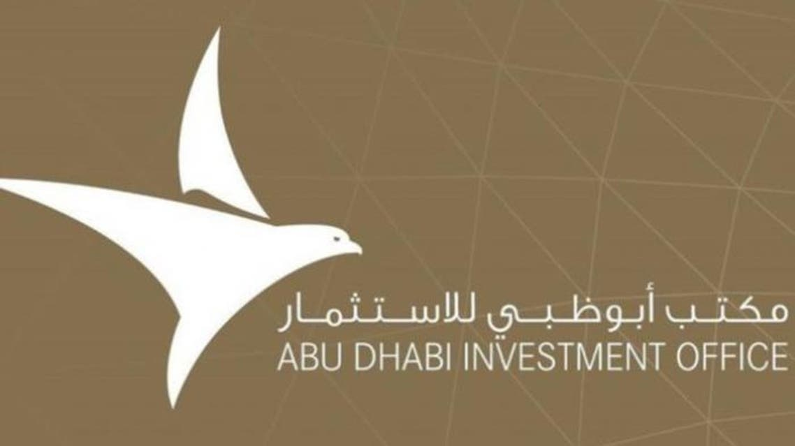 مكتب أبوظبي للاستثمار