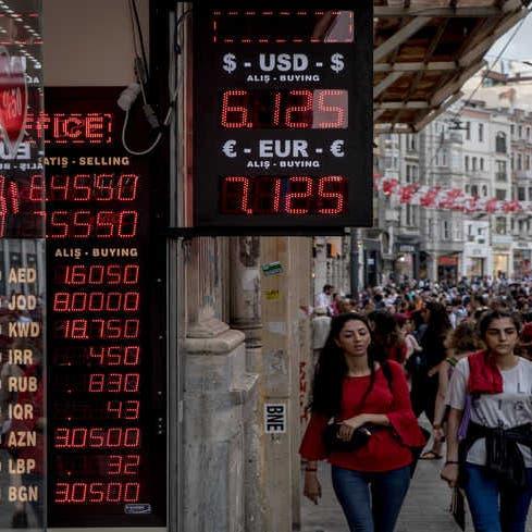 تركيا: التضخم 11.75% في سبتمبر مع استمرار تهاوي الليرة