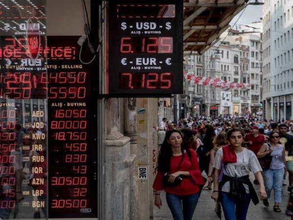 أزمة ديون تركية وشيكة.. والبنوك الأوروبية في عين العاصفة