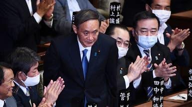 البرلمان الياباني ينتخب يوشيهيدي سوغا رئيساً للوزراء