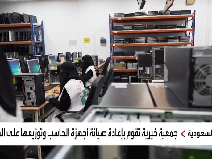 نشرة الرابعة   جهات وجمعيات توفر أجهزة الكمبيوتر للطلاب بالسعودية