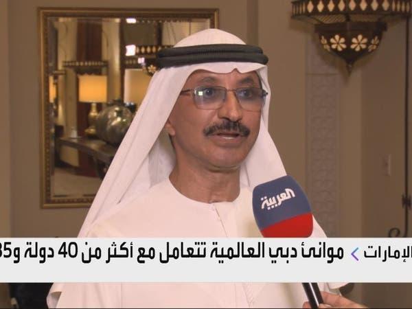 موانئ دبي للعربية: مستعدون للتعامل مع موانئ إسرائيل إذا وجد الطلب