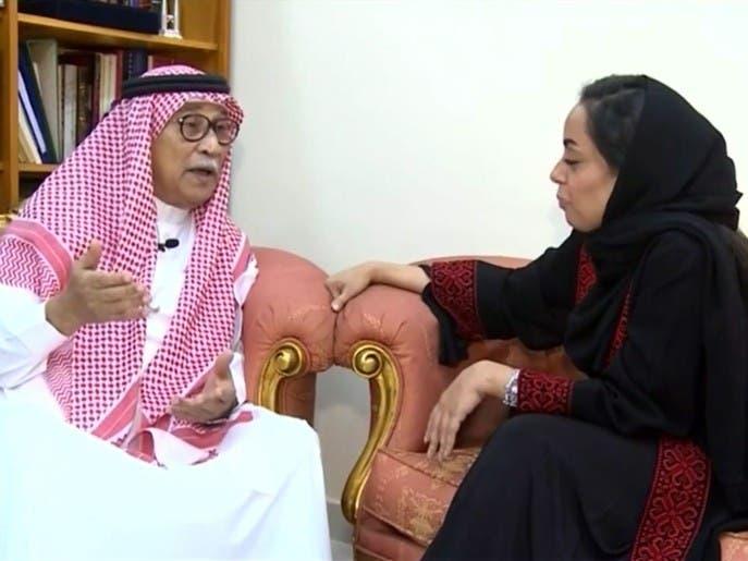 نشرة الرابعة | إنشاء متحف موسيقي خاص بالفنان السعودي الراحل طارق عبد الحكيم