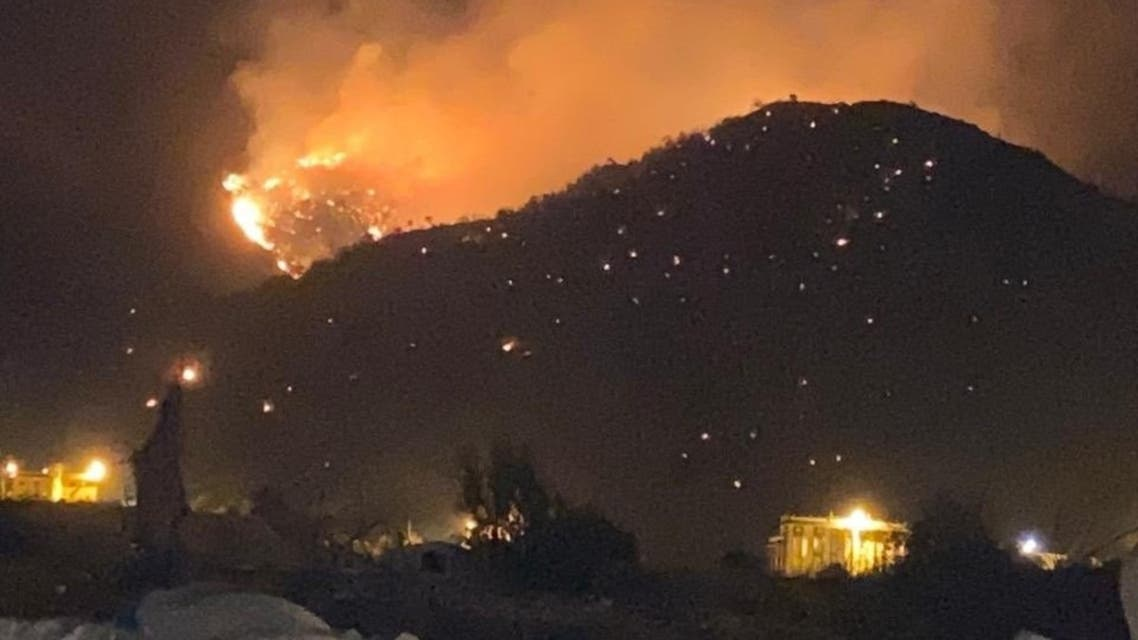 Taif fire via Twitter