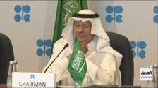 تیل پیداوار میں کٹوتی کے فیصلے پرعمل درآمد کوئی ''خیراتی کام'' نہیں: سعودی وزیر توانائی