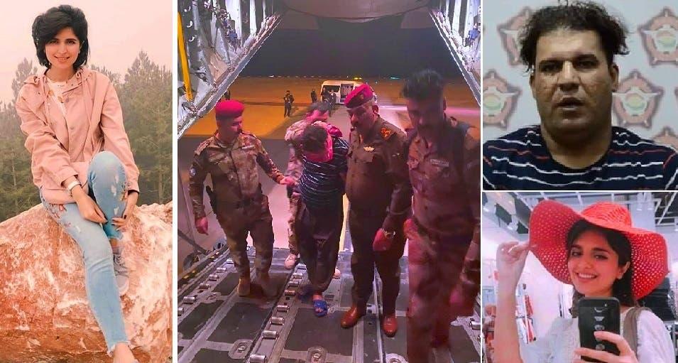 بعد اعتقاله نقلوه بطائرة عسكرية الى بغداد، أما الصيدلانية الشابة فتكهنوا بأن الميليشيات قد تكون وراء مقتلها