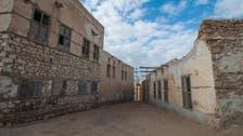 سعودی عرب: بحیرہ احمر کے ساحل پر مٹی سے بنی عمارتوں کا قصبہ