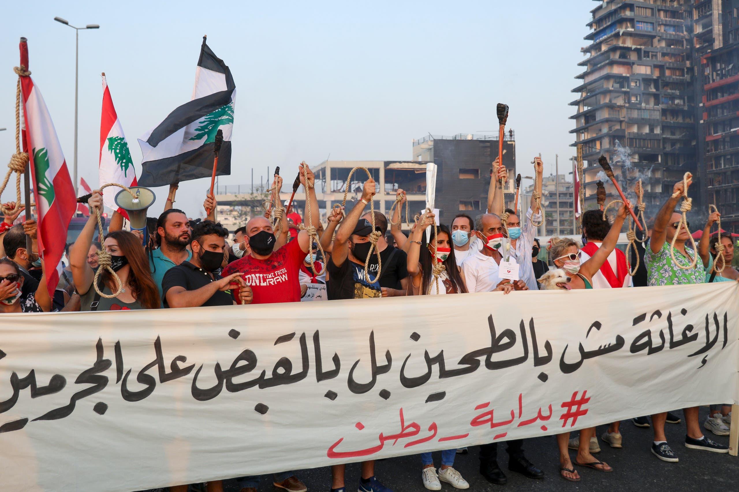 متظاهرون يطالبون بمحاسبة المتورطين بانفجار مرفأ بيروت (أرشيفية- فرانس برس)