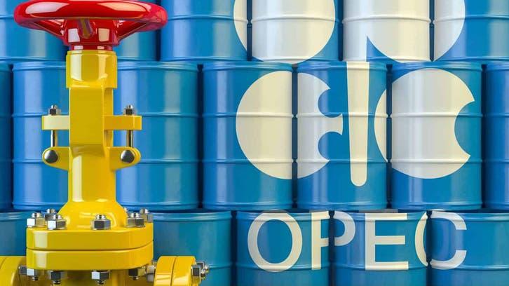 أوبك: الطلب على النفط سينمو حتى 2045.. والاستثمار حاجة ملحة