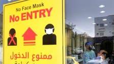 سعودی عرب : کووِڈ-19 کے یومیہ کیسوں کی تعداد 600 سے کم ،30 مریض وفات پا گئے