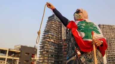 فرنسا: على سياسيي لبنان الاختيار بين الإصلاح أو الانهيار