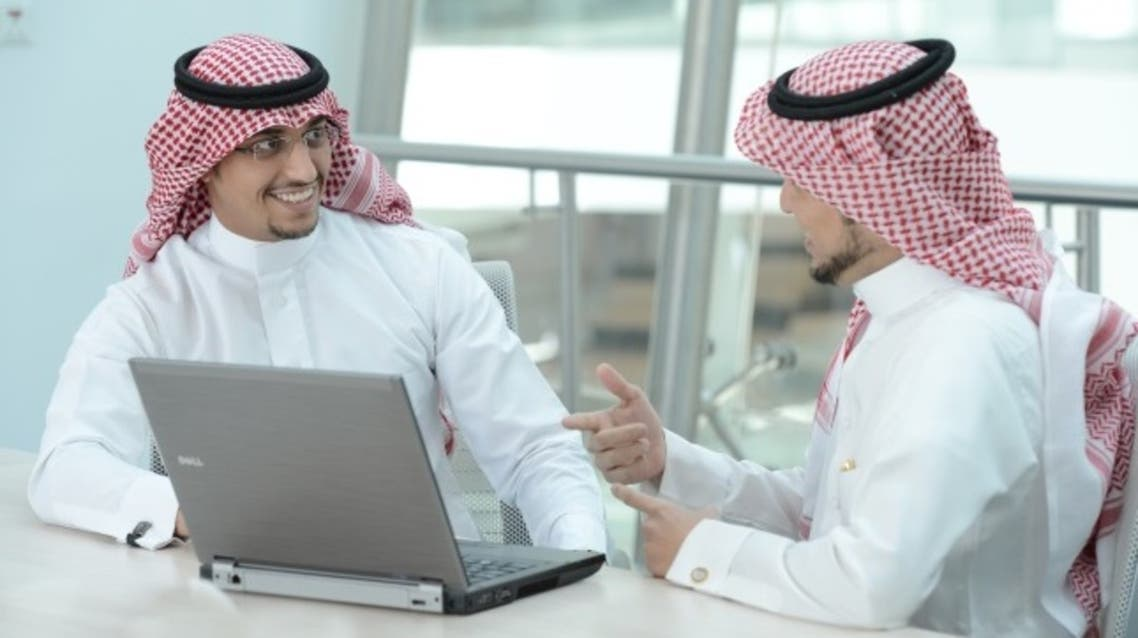 توظيف وظائف السعودية