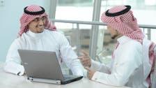 السعودية.. تعديلات نظام العمل لم تتطرق ليومي إجازة بالقطاع الخاص