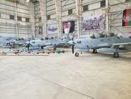 تصویری؛ آمریکا چهار فروند هواپیمای جنگی به ارتش افغانستان تحویل داد
