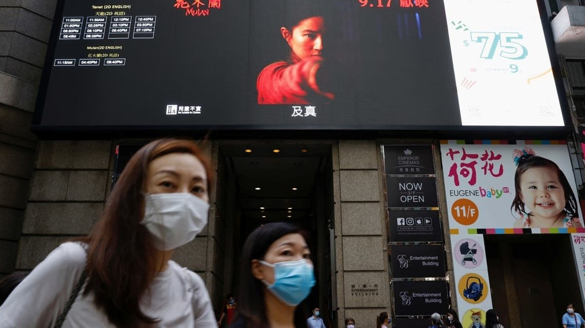 A screen showing a trailer of Walt Disney's live-action war movie Mulan is pictured at a cinema in Hong Kong, China, on September 17, 2020. (Reuters)