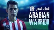 Saudi-American film 'The Arabian Warrior' to debut on MBC's Shahid VIP