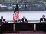 افغانستان 600 هزار یورو برای کمک به پناهجویان افغان در یونان اختصاص داد