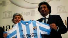 Qatari former owner, family owe $10 mln to Malaga FC: Spanish court