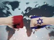 واشنطن: قطر استجابت بشأن توقيع اتفاق مع إسرائيل