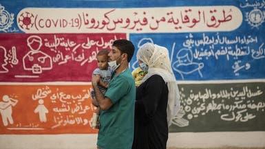 الأمم المتحدة: انتشار واسع لحالات الإصابة بكورونا في سوريا
