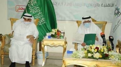 تدشين أول كليتين رقميتين للبنات في السعودية