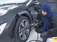 """سعودية تحترف تزيين السيارات.. """"وجدت نفسي"""""""