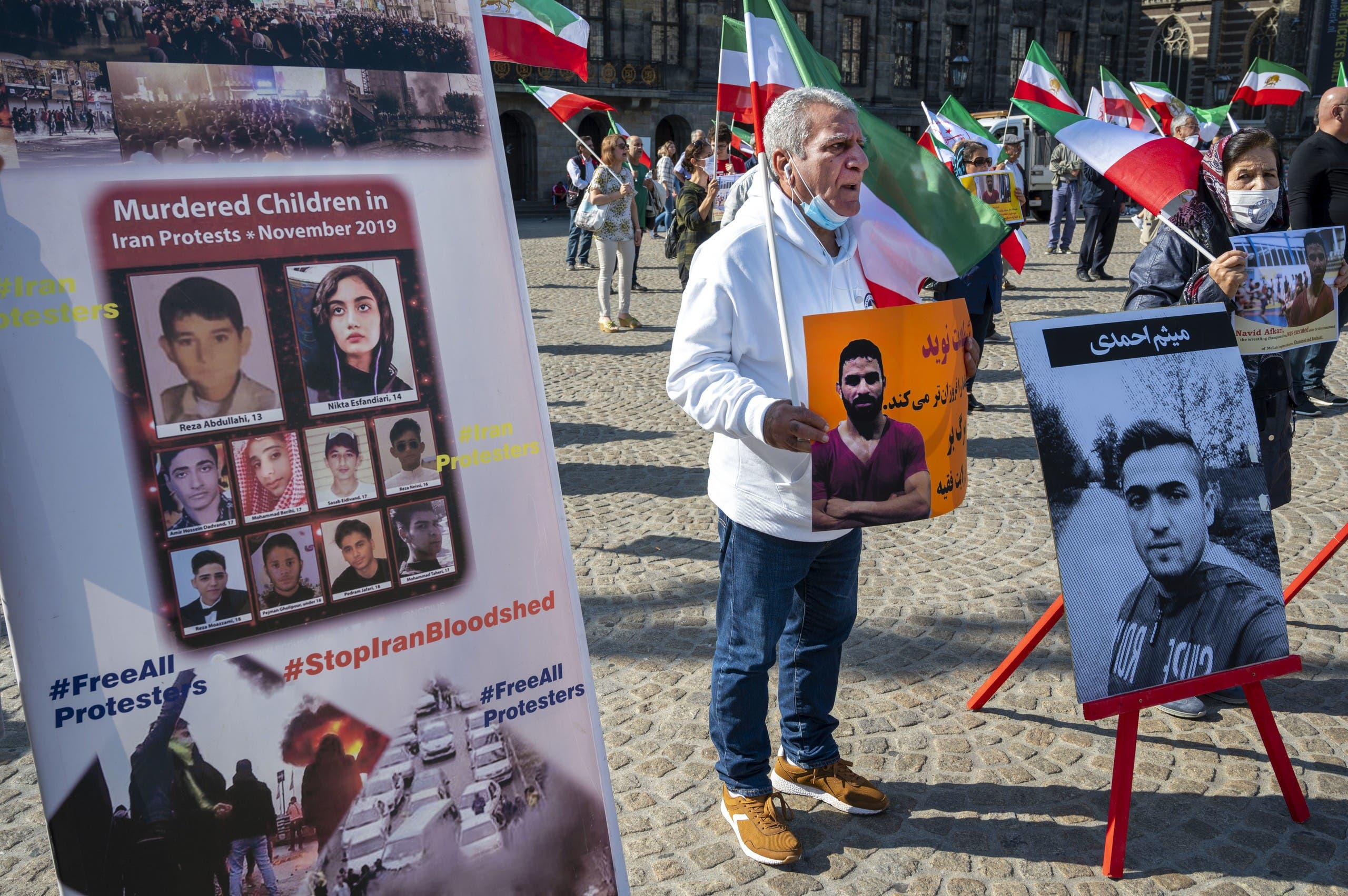 تظاهرة في أمستردام تنديدا بإعدام نويد أفكاري(أرشيفية- فرانس برس)
