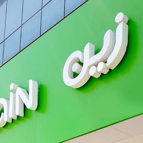 """""""هيرميس"""" للعربية: دخول صندوق الاستثمارات في أبراج """"زين"""" يدعم قطاع الاتصالات"""