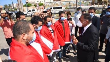 مختطفو ليبيا المصريون يصلون بلادهم.. والسلطات تؤمنهم