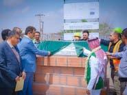 """خلال أسبوع.. """"إعمار اليمن"""" يطلق 13 مشروعاً حيوياً في عدن"""