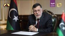 Germany asks Libya's Sarraj to delay resignation to ensure 'continuity'