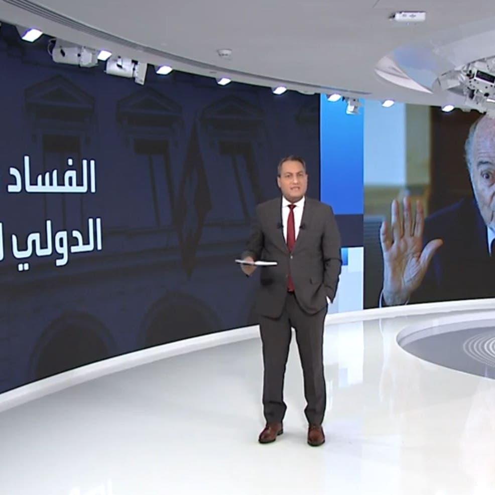 تكشف تفاصيل جديدة في قضية رشوة القطري ناصر الخليفي لمسؤول الفيفا