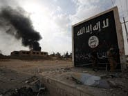 العراق.. ضربة جوية للتحالف تقتل وتصيب دواعش في كركوك