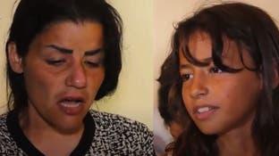 مأساة لبنانية رمت طفلها بالبحر بعد موته في عبارة للاجئين