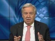 دبیرکل سازمان ملل: هر نشتی از نفتکش «صافر» منجر به فاجعه در سواحل یمن خواهد شد