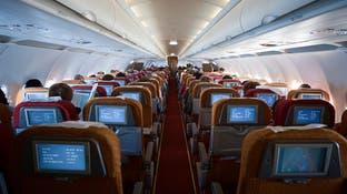 لتشجيع السفر.. هذا ما فعلته شركة طيران شهيرة!