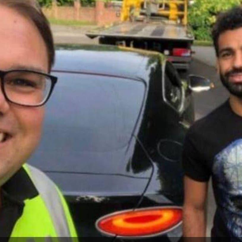 محمد صلاح في ورطة.. والشرطة البريطانية تتدخل