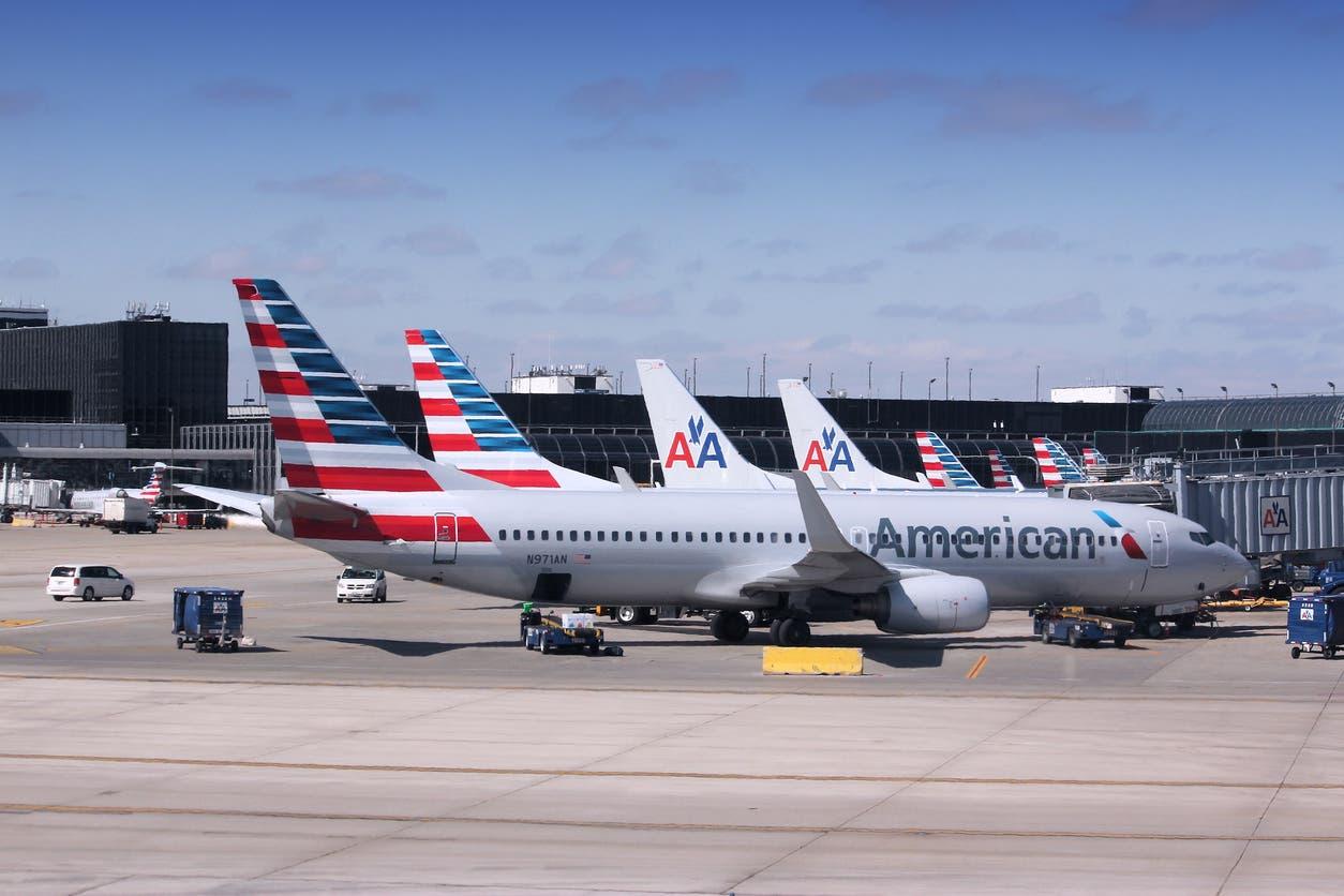 طيران أميركان إيرلاينز