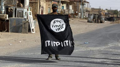 فرنسا: داعش عاد للظهور مجدداً في العراق وسوريا