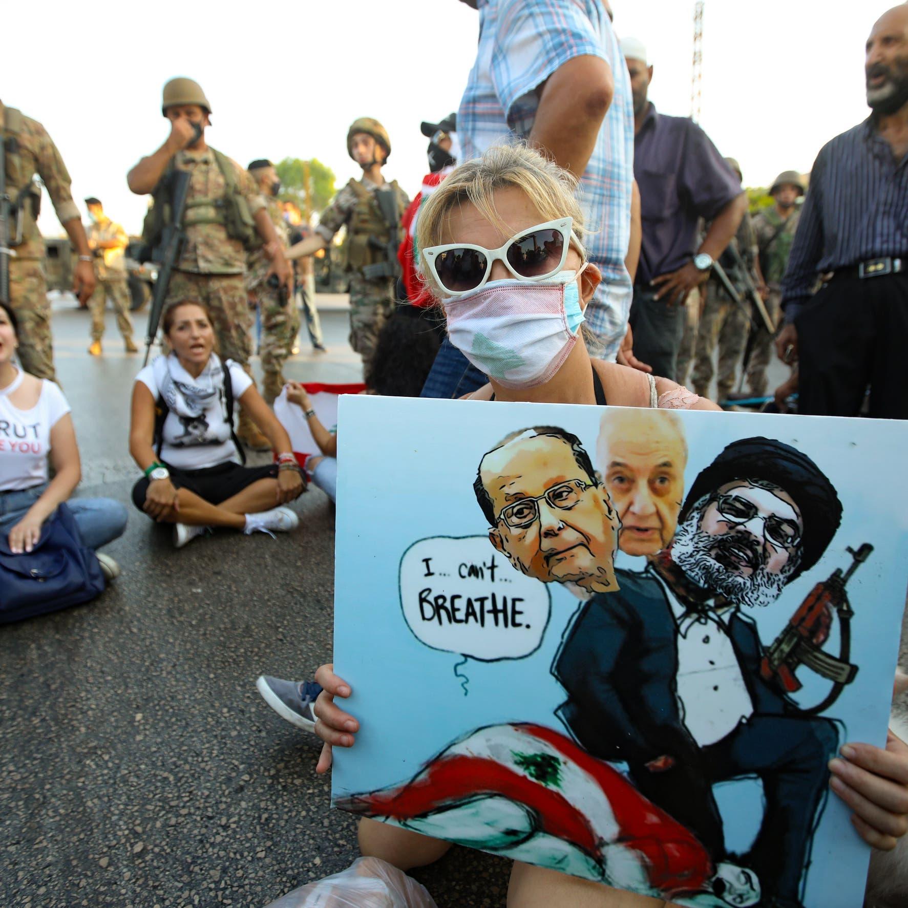 """بعد توبيخ سفيرة فرنسا.. لبنانيون لمسؤوليهم """"بتستاهلوا!"""""""
